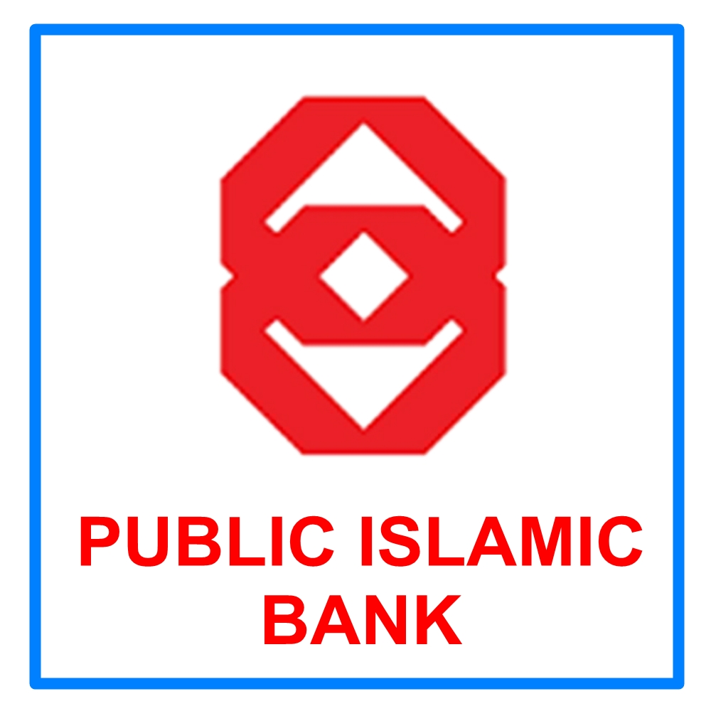 Public Islamic Bank Logo