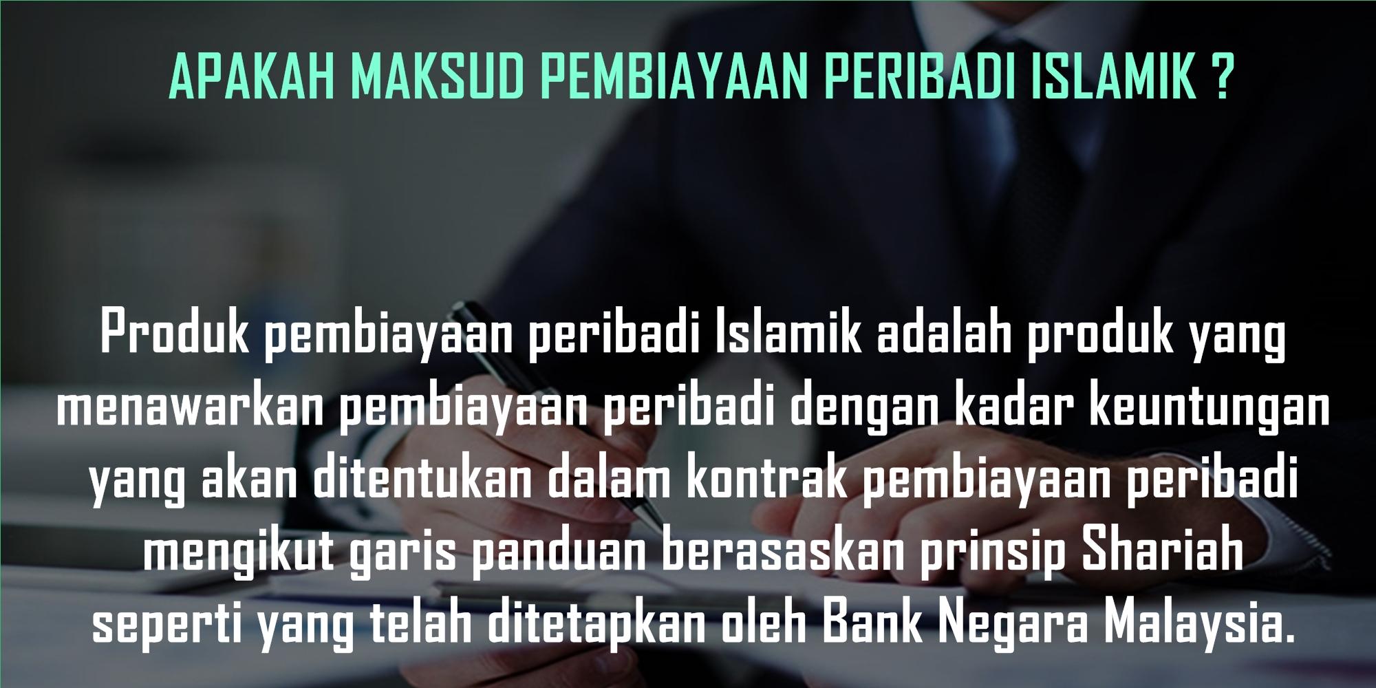 definasi pembiayaan peribadi islamik